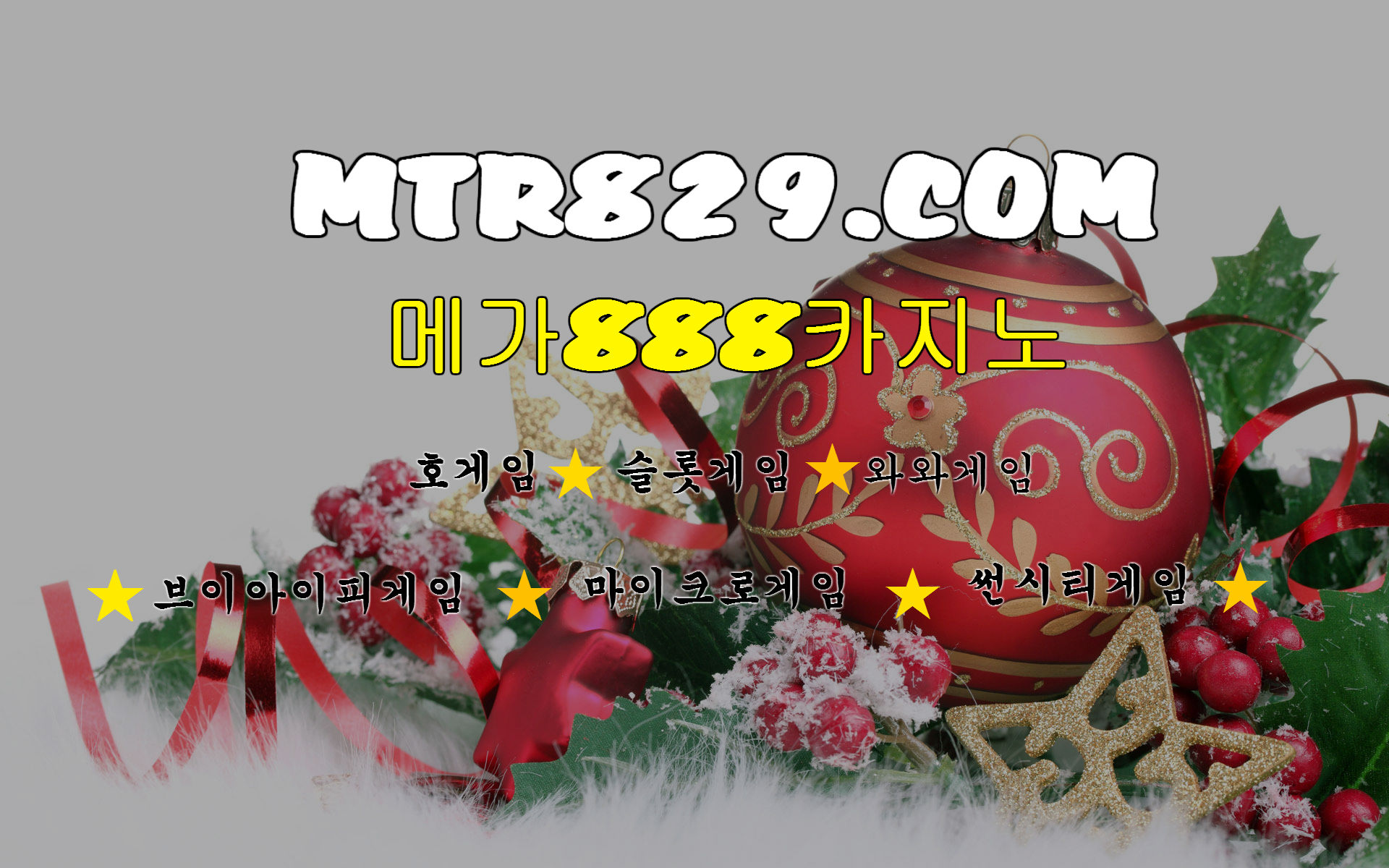 mega 888 casino
